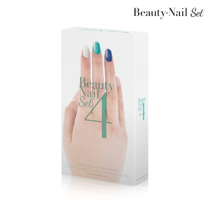 kuunte-lihvija-beauty-nail-set-4.jpg