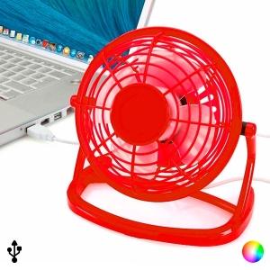 mini-ventilaator-usb-ga-arvutile-144389 (4).jpg