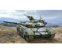 Revell Russian Battle Tank T-90A 1:72