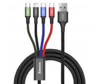Lightning, USB, Type C, Micro USB Kaabel Baseus Star Ring 4In1 Lightning / Usb Typ C / Micro Usb 1.2M + Qi juhtmevaba laadija Apple Watch'le, hall