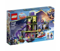 LEGO Super Hero Girls Lena Luthori krüptomiidi tehas