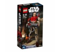 LEGO Star Wars Baze Malbus™