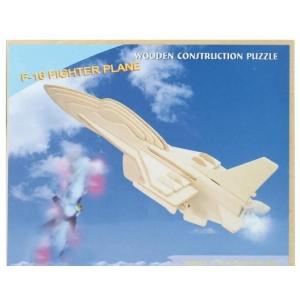 f-16-kampfflugzeug-3d-modell-bausatz-aus-holz_out-of-the-blue_4029811194537_10036 (2).jpg