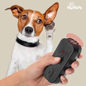 my-pet-trainer-ultrahelipult-lemmikloomade-treenimiseks.jpg