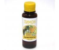Aroma LEMON 100 ml