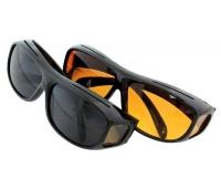 Prillid HD Vision kollaste ja musta peegeldusvastaste klaasidega.