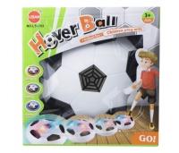 ÕHUJALGPALLIMÄNG LED TULEDEGA ( Hover Ball, Aerofootball  )