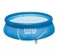 ringikujuline-bassein-intex-puhastussusteemiga (2).jpg